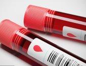 تحليل الألبومين فى الدم يكشف عن مشاكل الكلى والكبد.. اعرف كل شيء عنه