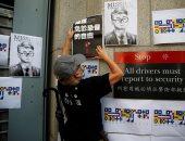 احتجاجات خارج مكتب القنصلية البريطانية فى هونج كونج بعد اعتقال صينى