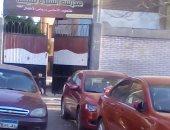 اضبط مخالفة.. سور مدرسة المصريين الثانوى بشبرا الخيمة جراج لسيارات الأهالى