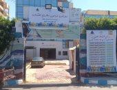 شاهد استعدادات الهيئة العامة للكتاب لمعرض مرسى مطروح .. فيديو وصور