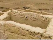 اكتشاف جدارية فى بيرو تعود إلى ما قبل 3800 عام.. فيديو