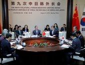 اجتماع وزيرى خارجية كوريا واليابان لتخفيف التوتر بمشاركة صينية