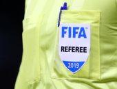 فيفا يعلن مشاركة 11 حكم عربى فى كأس العالم للشباب تحت 17 سنة