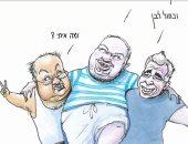 طفل مدلل بلبس البحر.. كاريكاتير إسرائيلى يسخر من ليبرمان