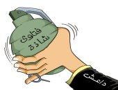 كاريكاتير الصحف السعودية.. فتاوى داعش الشاذة فى قنابلها