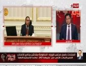 """خالد أبو بكر يطالب برحلات مدرسية بـ""""العلمين"""".. ومتحدث الحكومة: المدينة أمل لبكرة"""