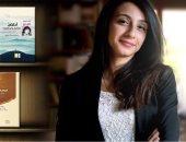 """""""يارا المصرى"""" تفوز بـ بجائزة الإسهام المتميز فى معرض بكين الدولى للكتاب"""