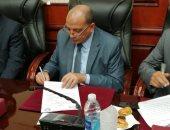 رئيس جامعة بنى سويف يوقع إتفاقية تعاون مشترك مع هيئة الطاقة الذرية