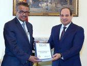 """الرئيس السيسى يتسلم تقرير منظمة الصحة العالمية عن مبادرة """"100 مليون صحة"""""""