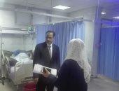 إحالة أطباء استقبال مستشفى الصدر بدمياط للنيابة الإدارية