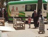 قافلة طبية مجانية توقع الكشف على 1150 مواطناً بقرية الكلح شرق بأسوان