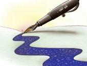 """كاريكاتير الصحف الإماراتية .. قلم  الفقيد """"حبيب الصايغ """" ينزف حبرا بعد وفاته"""