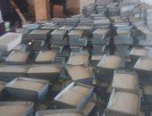 ضبط 20 طن مواد غذائية منتهية الصلاحية خلال حملات تموينية بالبحيرة