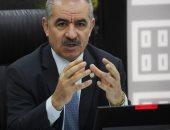 رئيس الوزراء الفلسطينى: الحكومة تسعى للاستثمار بالقطاع الزراعى