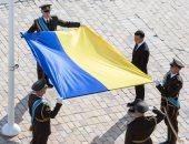 أوكرانيا تحتفل بيوم العَلم الوطنى.. تعرف على قصة نشأته ودلالة ألوانه.. صور