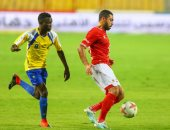 الأهلى يؤكد جاهزية أحمد فتحى وأجايى للمشاركة فى مباراة بيراميدز