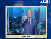 "فيديو.. مصطفى بكرى يكشف تفاصيل تحويل خيرت الشاطر 6 مليارات دولار لـ ""حماس"""