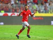 """شاهد .. هاتريك """"حسين الشحات"""" فى شباك فريق اطلع برة"""