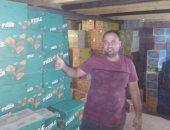 المشروعات الصغيرة بالمنوفية تساعد عمرو الجرف لتحويل رأس ماله من 70 ألف جنيه لـ500 ألف
