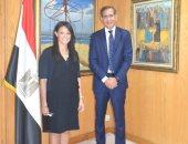 """وزيرة السياحة تلتقى رئيس """"ماستر كارد"""" للشرق الأوسط لتدشين تطبيقات للسائحين"""