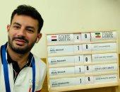 منتخب الشطرنج يستهل مشواره فى دورة الألعاب الأفريقية بالفوز على إثيوبيا