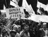 أوكرانيا تحتفل بالعيد الوطنى.. تعرف على قصة استقلالها عن الاتحاد السوفيتى
