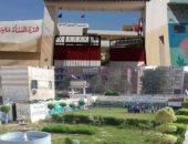 """صور.. انطلاق مبادرة """"مصر أم الدنيا"""" استعدادا للعام الدراسى فى البحيرة"""