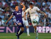 ريال مدريد ضد بلد الوليد.. الملكى يفشل فى هز شباك منافسه بالشوط الأول