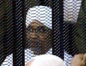 النيابة السودانية تعلن القبض على زوجة البشير بتهم فساد مالى