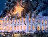 فى مثل هذا اليوم عام 1813.. الجيش البريطانى يحرق واشنطن
