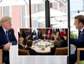 """النزاعات العالمية تلقى بظلالها على قمة """"السبع الكبار"""" بفرنسا.. ماكرون يركز جهوده للدفاع عن قضايا الديمقراطية والمساواة بين الجنسين والتعليم وتغير المناخ.. رئيس المجلس الأوروبى: القمة فرصة لترميم مجتمعنا السياسى"""