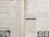أبرز الأعضاء توفيق الحكيم والعقاد..  تعرف على أول تشكيل الأعلى للثقافة عام 1956