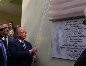 صور.. محافظ القاهرة يفتتح أعمال تطوير مدرسة ابتدائية بحلوان بتكلفة 4.5 مليون جنيه