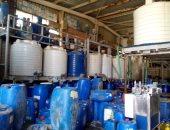 ضبط مصنع منظفات بدون ترخيص بالإسكندرية