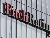 """""""فيتش"""" تتوقع نمو الاقتصاد المصرى لـ5.7% خلال العام المالى الحالى"""