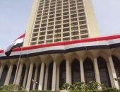 وزارة الخارجية تدعو المواطنين المصريين في الأردن لتصويب وتقنين أوضاعهم