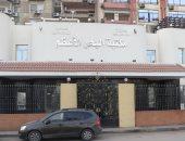 مكتبة البحر الأعظم بالجيزة منارة ثقافية جديدة.. صور