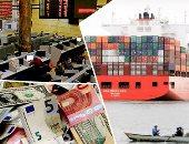 كيف نجت مصر من أزمة الأسواق الناشئة؟ وما أسباب تصدر البورصة المصرية لكل بورصات العالم؟ الأزمة تطيح باقتصاد تركيا والأرجنتين.. ونجاة البرازيل والقاهرة نتيجة انخفاض أسعار النفط العالمية وخفض أسعار الفائدة