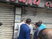 صور .. غلق 7 مقاهى بالإسكندرية لمخالفات بالأمن الصناعى
