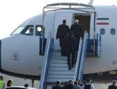 صور.. وزير الخارجية الإيرانى يغادر مقر قمة مجموعة السبع فى فرنسا