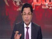 """فيديو.. خالد أبو بكر: رسائل الرئيس أمام قمة السبع الكبار """"قوية ورائعة"""""""