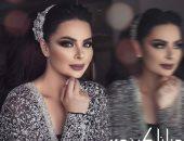 """باللهجة اللبنانية.. ديانا كرزون تنتهى من تسجيل """"هيدا الحكى"""" لطرحها بعد أيام"""