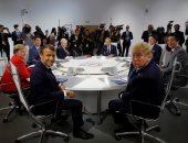 فيديو جراف.. ما هى أهداف قمة السبع G7 المنعقدة فى فرنسا؟