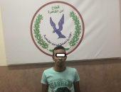 سقوط عاطل بحوزته مواد مخدرة قبل بيعها على عملائه فى دار السلام