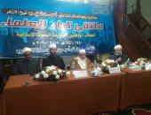 الدكتور أحمد عمر هاشم: الهجرة النبوية تأريخ يفرق به بين الحق والباطل