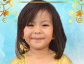وفاة طفلة 3 سنوات بسبب سرطان الأمعاء بعد فشل الأطباء فى تشخيص حالتها