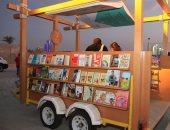 """""""مكتبة الشارقة الشاطئية"""" تدشن مرحلتها الثانية لتعزيز ثقافة القراءة"""