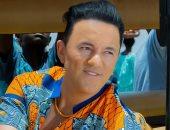 ريدوان يقدم نشيدًا للقارة السمراء بأغنية الألعاب الأفريقية