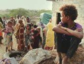 """""""عاصم"""" فيلم يوثق انتهاكات الحوثى ويفضح قصور المنظمات الإغاثية"""