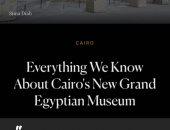 موجز أخبار الاقتصاد.. مجلة كوندى ناست تشيد بالسياحة المصرية